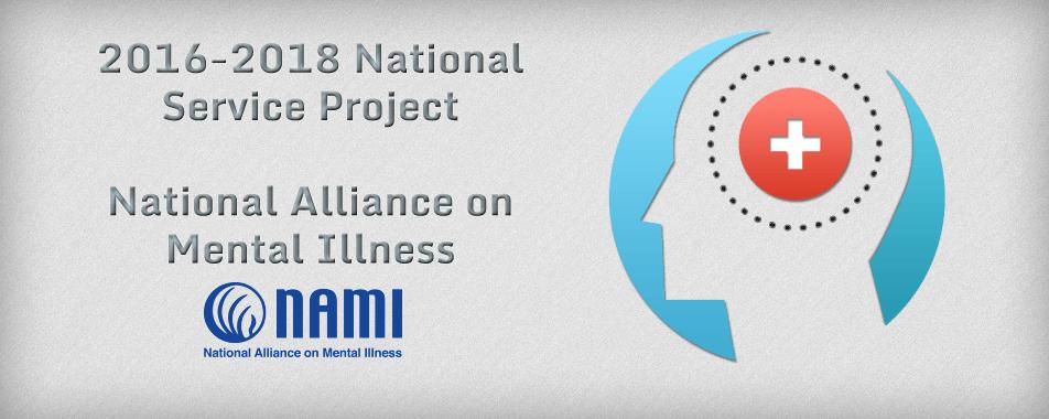 2016-2018 HOSA National Service Project NAMI